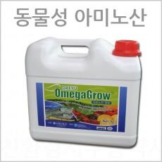 [ 오메가그로 1L, 5L ] 친환경유기농업자재 100% 어류발효추출물 미국 Omega Protein사 수입