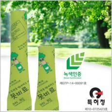 [ 수목비료 못비료 ] 녹색기술제품 땅에 박는 비료