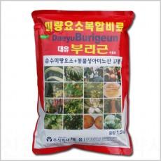 [ 부리근 1.5kg ] 미량요소 복합비료 관주용 엽면살포용