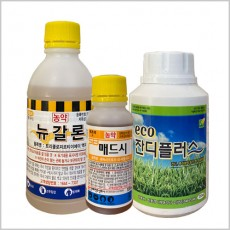 [ 잔디잡초관리세트 3종 ] 잡초제거 및 비료