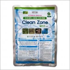 [ 클린존250g ] 흰가루병 세균성점무늬병 친환경유기농자재 병해관리용
