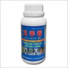 [ 고추칼 500ml ] 고추비료 배추비료 칼슘결핍 붕소결핍 해소